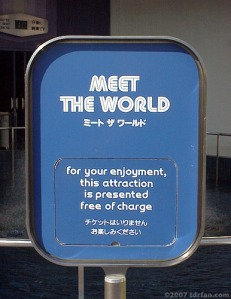 Meet The World entry sign
